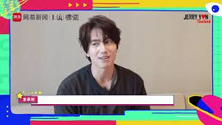 [Thaisub] Count your lucky stars interview by NetEast News