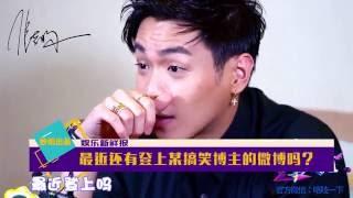 【明星在哪儿】张若昀曝《麻雀》剧组幕后 李易峰冷面撩人