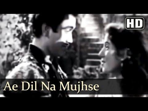 Ae Dil Na Mujhse - Badal 1951 Song - Madhubala - Prem Nath - Mukesh - Lata Mangeshkar