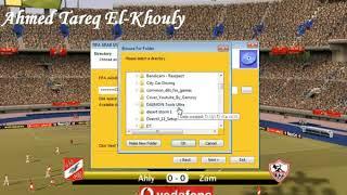 تحميل لعبة فيفا 2007+باتش الدوري المصري كاملة من مديا فاير