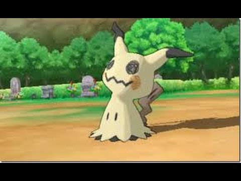 Mimikyu's Song - [ French Cover ] Pokémon Sun and Moon
