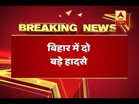 12 drown in two incidents of boat capsize in Bihar's Vaishali and Samastipur