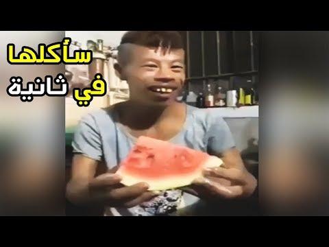 أسرع شخص في العالم يستطيع أكل البطيخ  في ثانية واحدة لن تستطيع حتى ان تشاهده لحظة اكلها  - نشر قبل 57 دقيقة