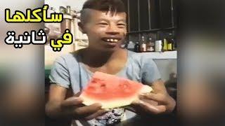 أسرع شخص في العالم يستطيع أكل البطيخ  في ثانية واحدة لن تستطيع حتى ان تشاهده لحظة اكلها