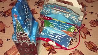 Новогодние подарки с елок в Кремле и Гостином дворе. Что внутри?