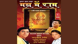 Gambar cover Hey Siyapati Shriram