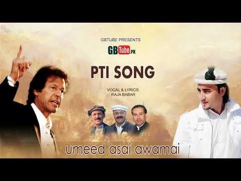 Raja Babar Ali   PTI Shina Song  Umeed Asai   