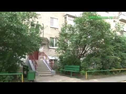 Исполнение наказов избирателей мкр.Белая Дача дома 62 #Котельники