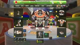 Batla 3D Шутер Онлайн Танк Скаут Солдат
