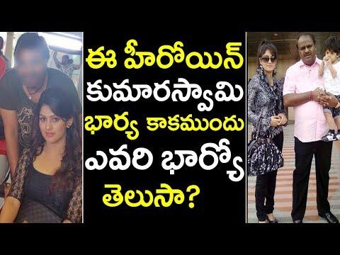 Radhika Kumaraswamy 1st Marriage Story | Karnataka CM Kumaraswamy 2nd Wife Details | Tollywood Nagar