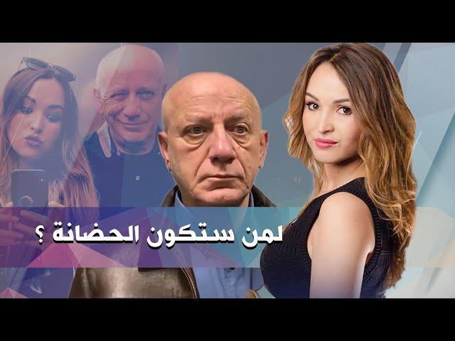 إكرام بيلانوفا وحضانة أبناءها بعد الطلاق .. تضامن ومخاوف على اليوتوبر الشهيرة