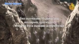 ПАЙХАМАРЛАНЫ ТАПШУРУВУ   2 док фильм на кумыкском