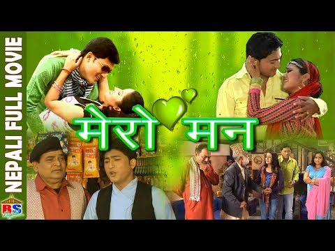 MERO MANN  | मेरो मन |  Nepali Movie | Full Movie | Tilok Newar/ Januka