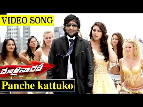 Ready hindi movie songs free download