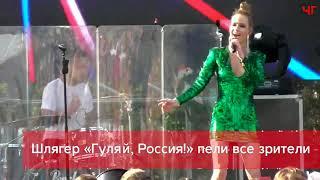 Глюк'оZа стала гостьей праздника в деревне Пустынь Чагодощенского района