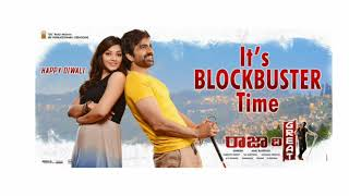Raja The Great (2017) Hindi Dubbed Release Date | Ravi Teja