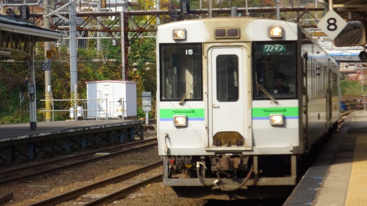 3DFHD】JR北海道 キハ150形0番代...