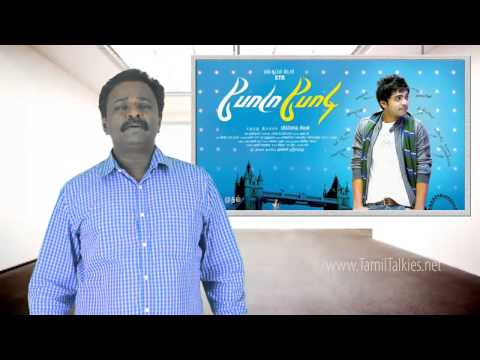 PODA PODI Review & Budget Report - Podaa Podi | TamilTalkies