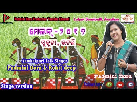 Sambalpuri Folk song by padmini Dora and rohit deep