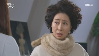 [Person Who Gives Happiness] 행복을 주는 사람 80회 - Song Ok-sook is immensely shocked 20170317