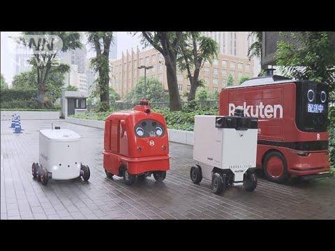 自動走行の宅配ロボット 公道で実証実験へ (Việt Sub)