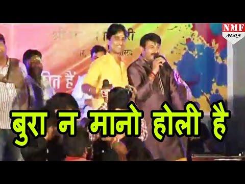 Kumar Vishwas और Manoj Tiwari पर चढ़ा HOLI का रंग,MODI, Kejriwal, Rahul पर जोगीरा...