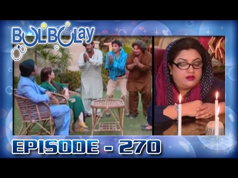 Bulbulay Ep 270 - 26th September 2016 - ARY Digital Drama thumbnail
