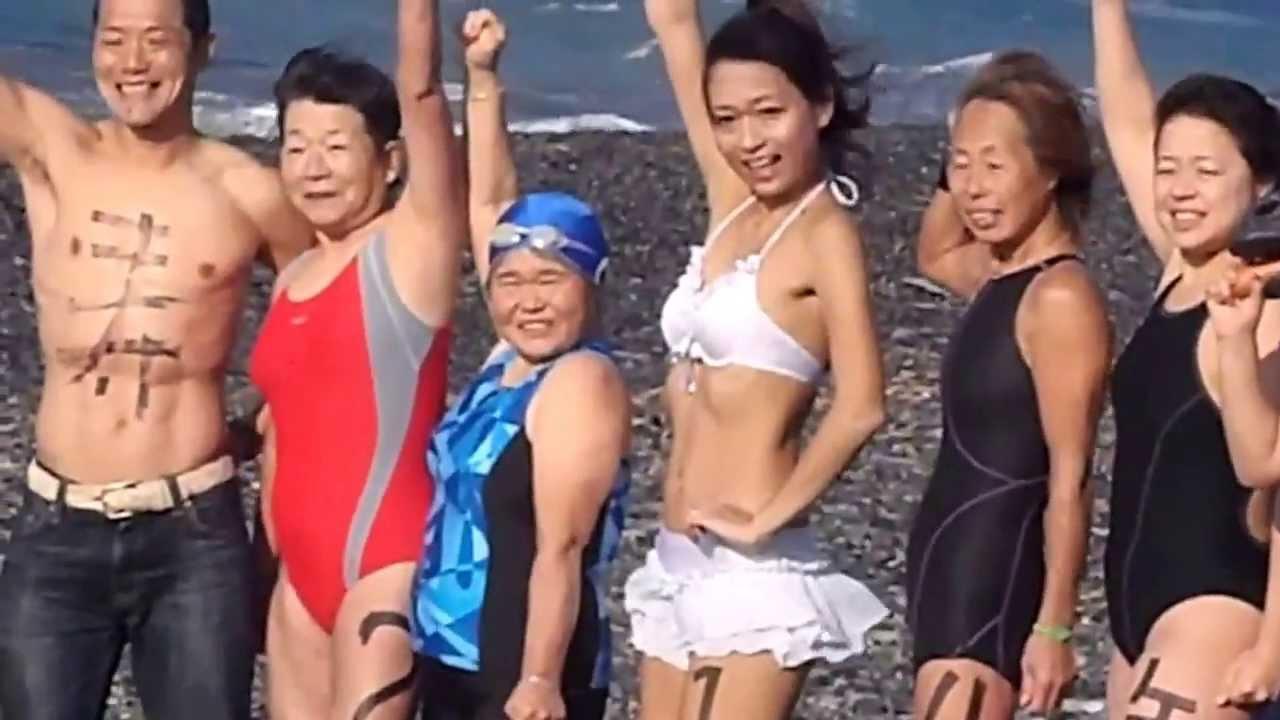 2014 沼津市 元旦寒中水泳 その3 - YouTube