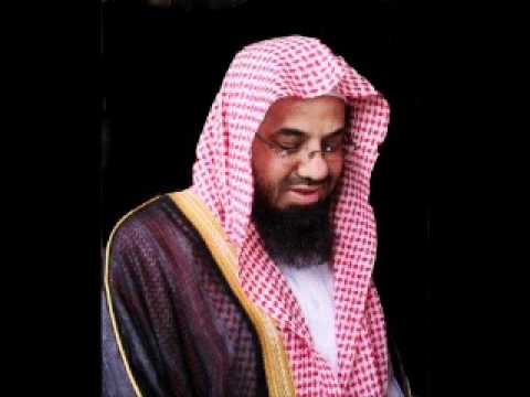 سعود الشريم mp3