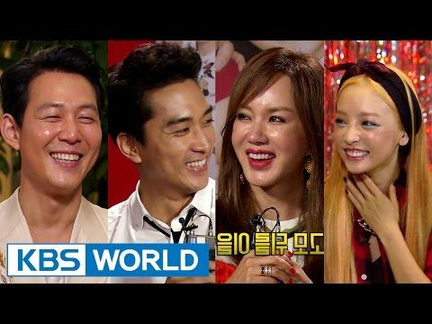 Entertainment Weekly | 연예가중계 - Gu Hara, Song Seungheon, Uhm Junghwa (2015.07.31)