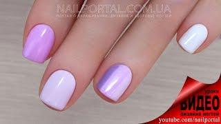 Дизайн ногтей гель-лак shellac - Трехцветный градиент (видео уроки дизайна ногтей)