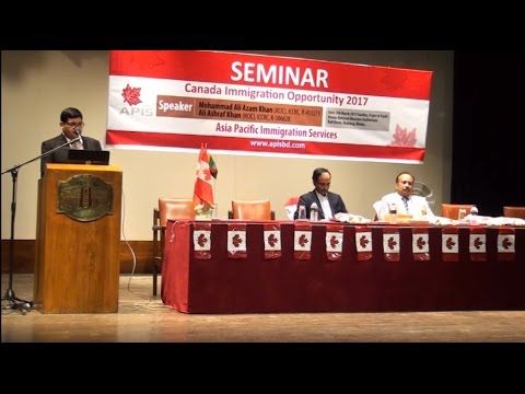 Asia Pacific Immigration Services || Seminar -2017 || Part-1 || APIS