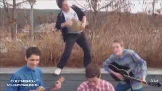 Skam|Домашнее видео Криса(Германа)