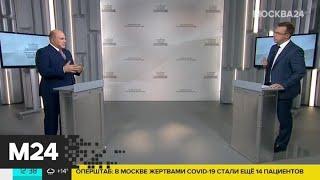 Мишустин рассказал как коронавирус повлиял на российскую экономику Москва 24