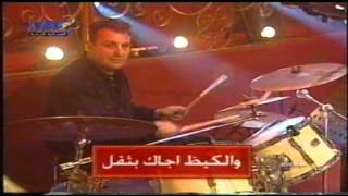 Ilham Al Madfai - Khottar 2000 الهام المدفعي - خطّار عدنا الفرح