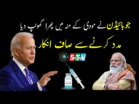 US refused to help India in this bad situation.    Search TV   