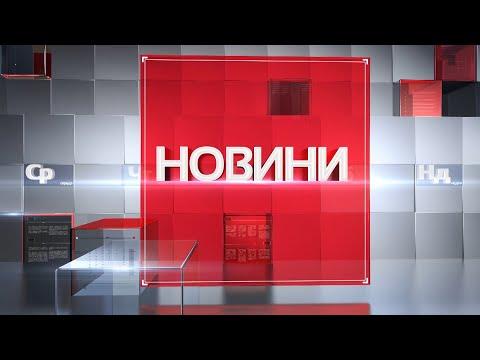 Новини Сумщини, 01.04.2020 повний випуск. Головний випуск новин Сумщини