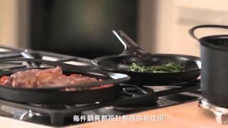 KOMIN鑄鐵鍋 | 均岱鍋具 | 均岱鍋具