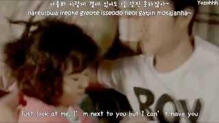 Hi.Ni - I Can't Have You FMV (Reply 1994 OST)[ENGSUB + Romanization + Hangul]