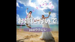 1966年6月15日 加山雄三 作詞:岩谷時子、作曲:弾厚作 昭和歌謡.