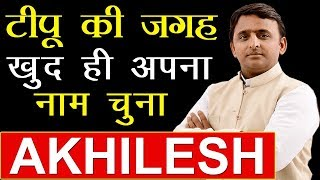 30 Unknown facts about Akhilesh Yadav you Should Know