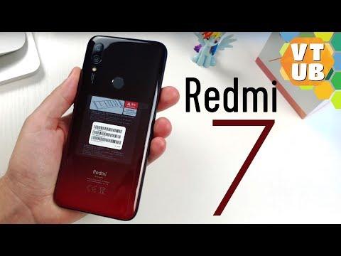 Xiaomi Redmi 7 Red 32gb - Распаковка | Комплектация | Внешний Вид