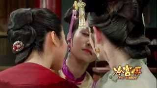 Download Video chinese LESBIAN story? 冷宫传 MP3 3GP MP4
