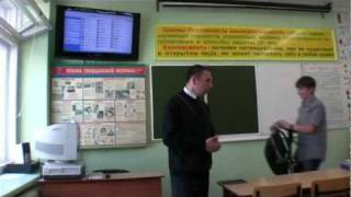 Урок ОБЖ в 11 кл. (Vladimir Lobanov, Severodvinsk) HD