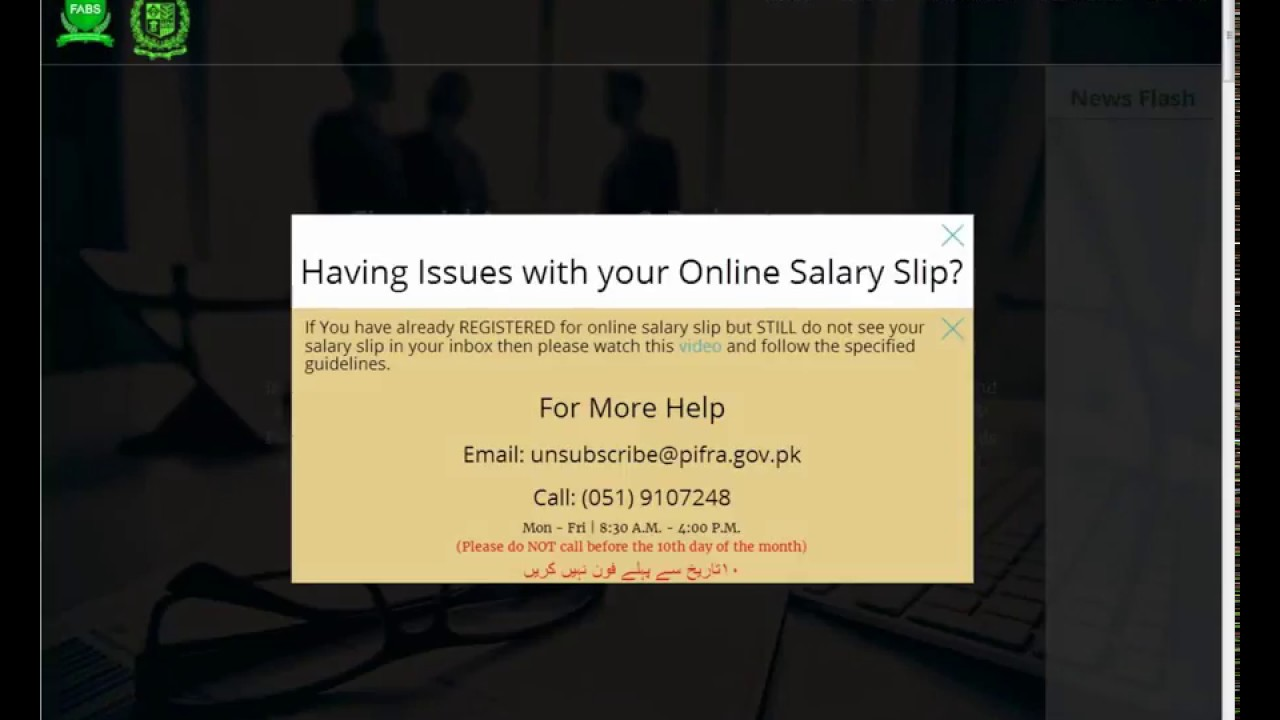 How to get online Salary Slip 100 guarantee to receive in gmail – Salary Slip Online