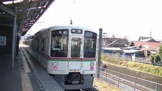 西武秩父線西武秩父駅発車メロディー「旅立ちの日に」(3番線にて)