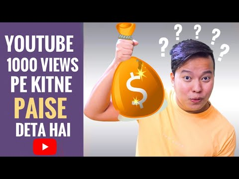 Make Money on Youtube in India - The Reality ??
