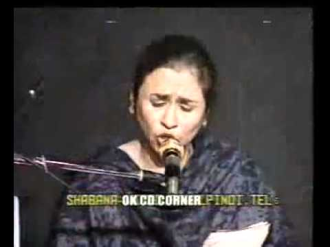 Ay Ishq Hamain Barbaad Na Kar | Nayyara Noor | urdu ghazal from YouTube · Duration:  4 minutes 16 seconds