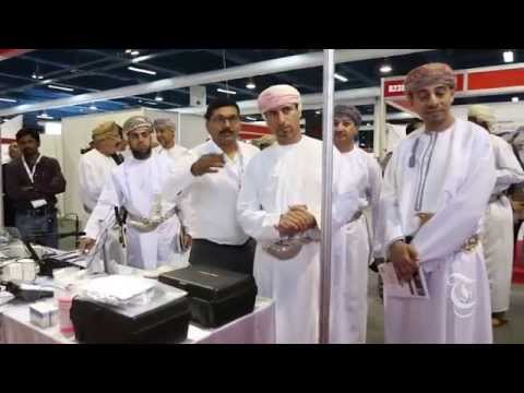 Oman Oil Refineries and Petroleum Industries Companies Exhibition