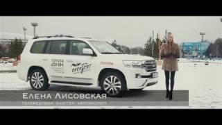 Toyota Land Cruiser 200 и Елена Лисовская. Лиса рассказывает о новом Крузаке